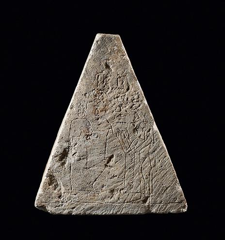 Pyramidion2