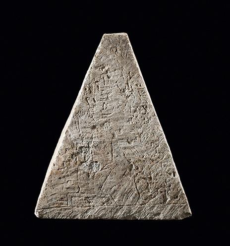 Pyramidion4